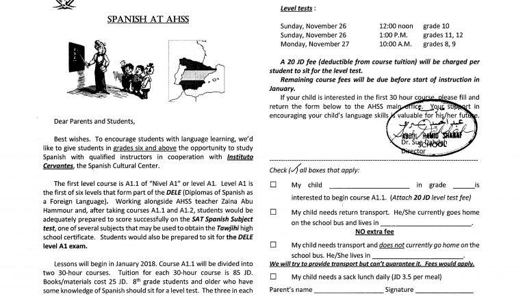 Spanish Ahss Abdul Hamid Sharaf School
