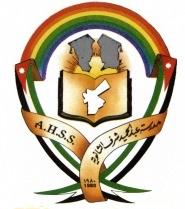 Logo-wob
