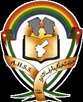 Abdul Hamid Sharaf School