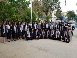 Graduation AHSS 1